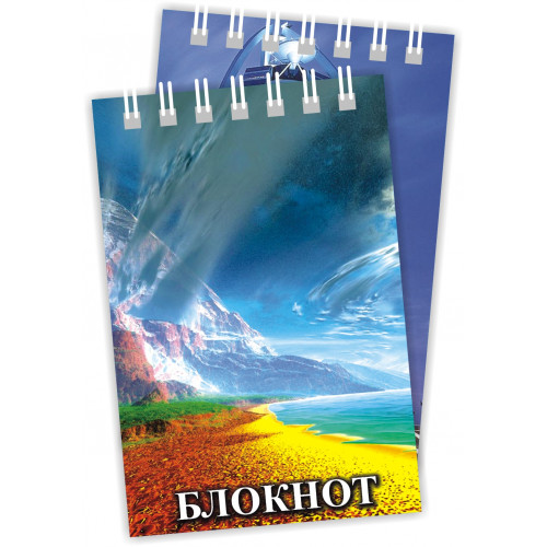 "Блокнот ""Пейзаж"" /МИКС/"