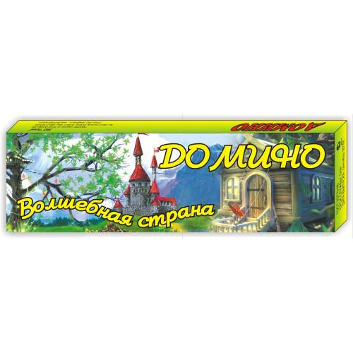 """Домино """"Волшебная страна"""""""