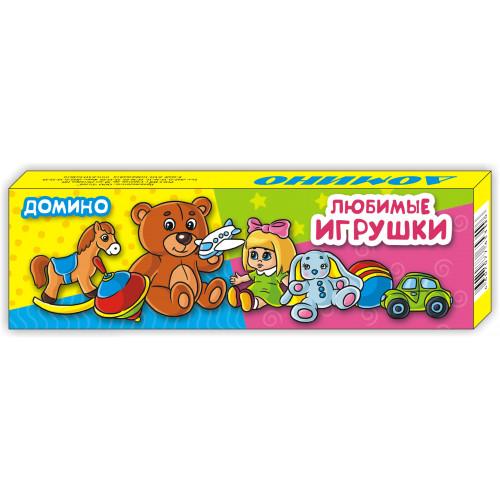 """Домино """"Любимые игрушки"""""""