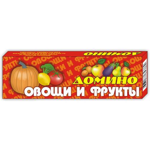 """Домино """"Овощи и фрукты"""""""