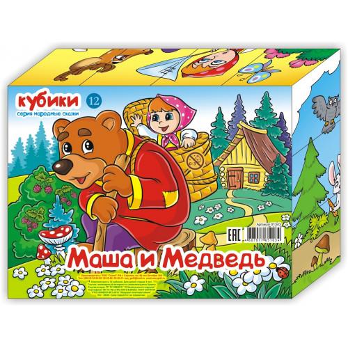 """Кубики детские """"Маша и Медведь"""""""