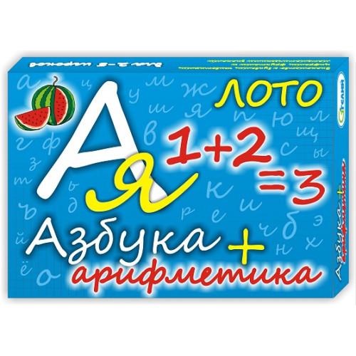 """Лото """"Азбука+арифметика"""""""