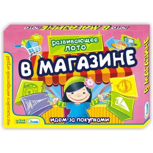 "Лото ""В магазине"""