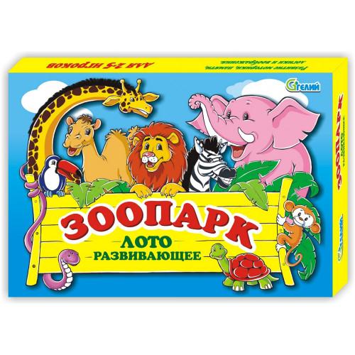 """Лото """"Зоопарк"""""""