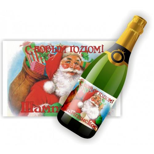 """Наклейка на шампанское """"С Новым Годом"""""""