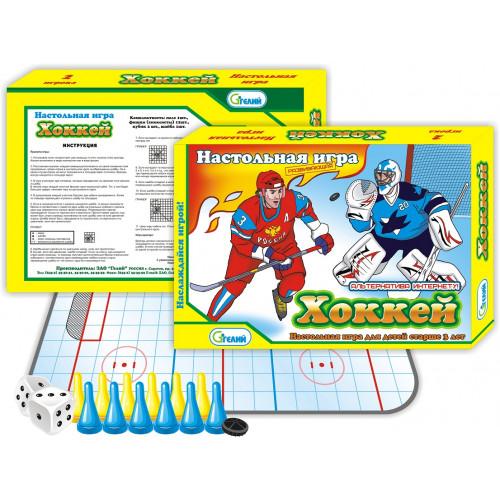 """Настольная игра """"Хоккей"""" в коробке"""
